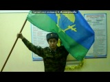 «,,В Армии» под музыку Макс Корж - Армия . Picrolla
